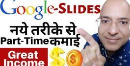 Fantastic cash flow work from home   Element time task   Google Slides   freelance   paypal   पार्ट टाइम जॉब  