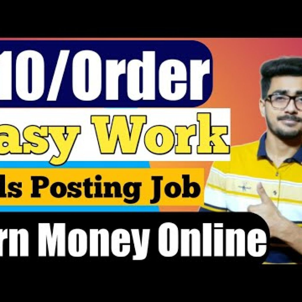 Portion Time Online Work | Basic Copy Paste Work | Get the job done From Household | Working From Dwelling employment |HBA Providers