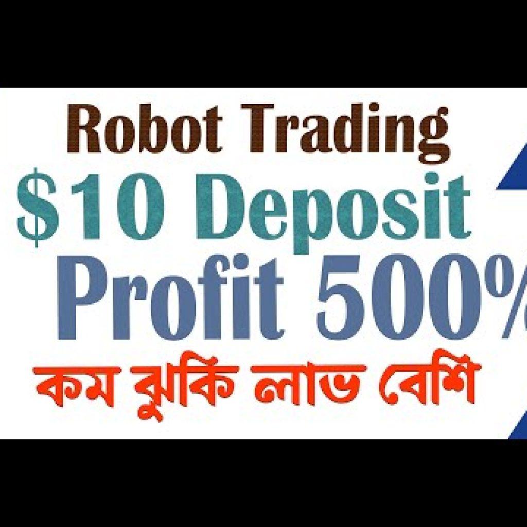 রোবট দিয়ে ট্রেডিং করুন   Robotic Investing 2021  Forex trading Bangla   Forex trading Robotic Buying and selling Problem