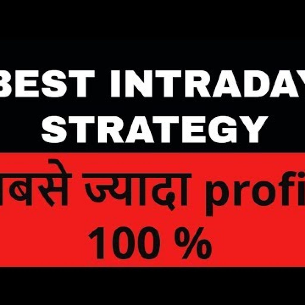 Very best Intraday  buying and selling Method  –  सबसे ज्यादा earnings a hundred% Opening vary breakout